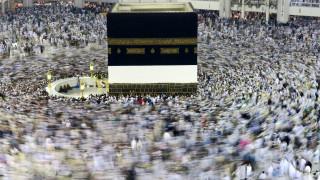 Χατζ: Το ιερό ταξίδι των Μουσουλμάνων