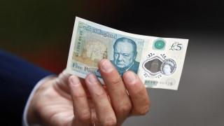 Κυκλοφόρησαν τα πρώτα πλαστικά χαρτονομίσματα στη Βρετανία