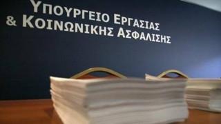 Έρχονται κατασχέσεις καταθέσεων για οφειλές κάτω των 5.000 ευρώ