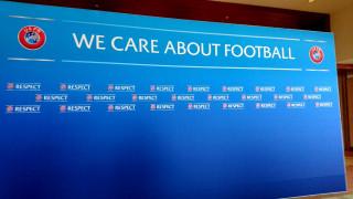 Σε εξέλιξη το 12ο έκτακτο συνέδριο της UEFA για την εκλογή προέδρου