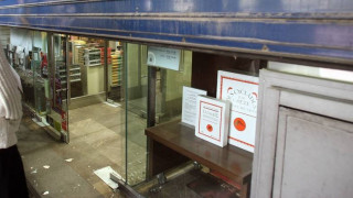 Τίτλοι τέλους για το βιβλιοπωλείο «Ελευθερουδάκης»;