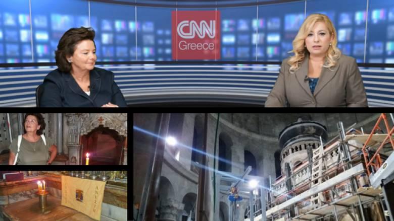 Η Τώνια Μοροπούλου στο CNN Greece: ο Πανάγιος Τάφος και οι προκλήσεις της αποκατάστασής του