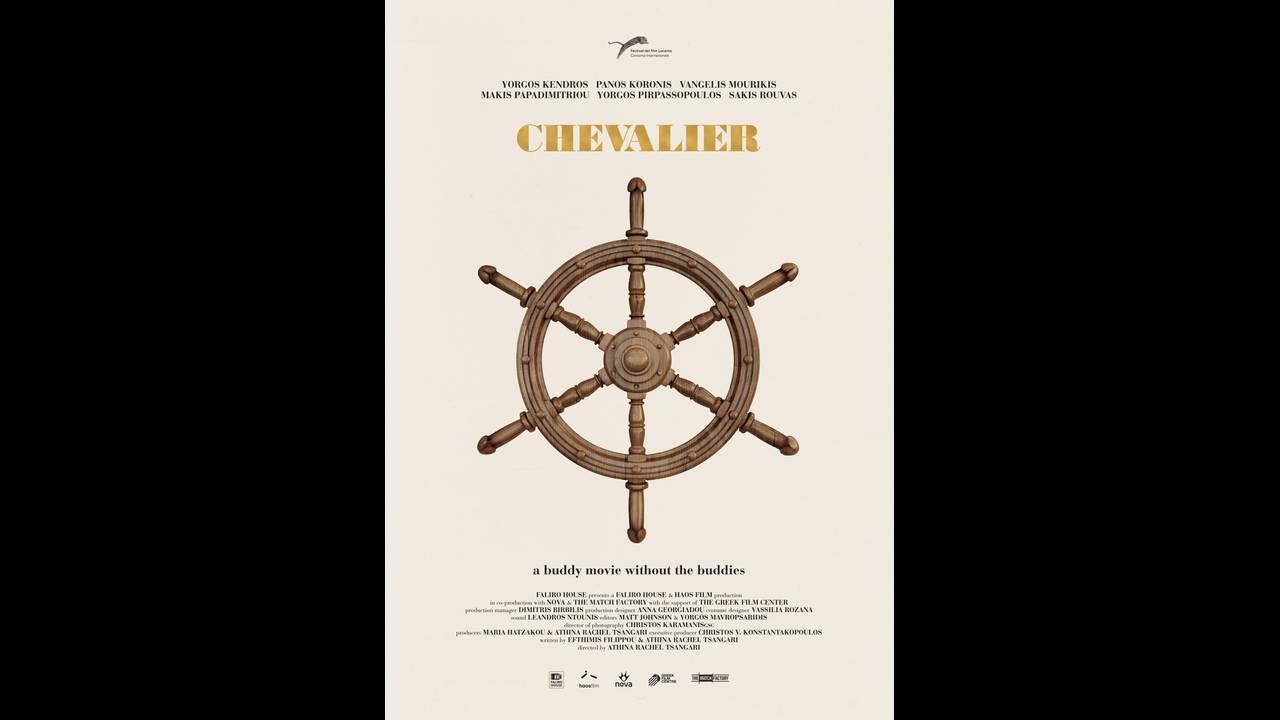 https://cdn.cnngreece.gr/media/news/2016/09/15/46518/photos/snapshot/chevalier-poster.jpg
