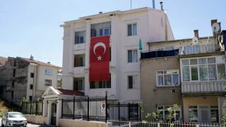 Τουρκία: Κλείνει προσωρινά η πρεσβεία της Βρετανίας για λόγους ασφαλείας