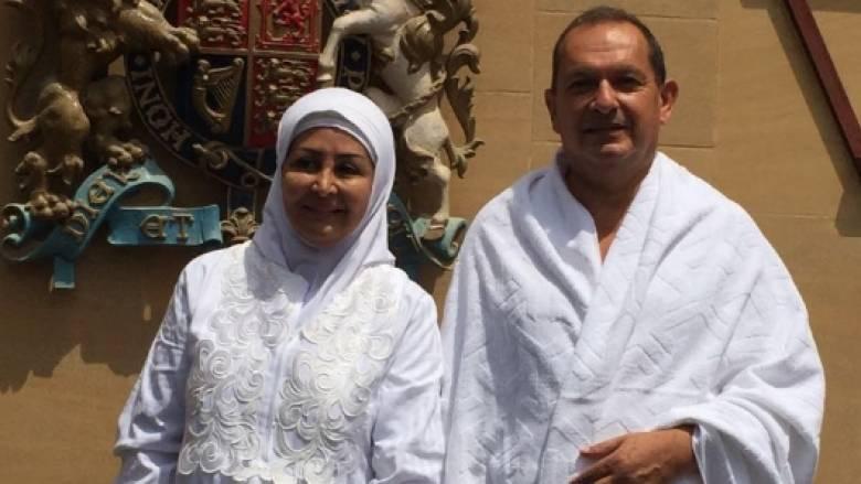 Ο Βρετανός πρέσβης στη Σαουδική Αραβία ασπάστηκε το Ισλάμ και προσκύνησε στη Μέκκα