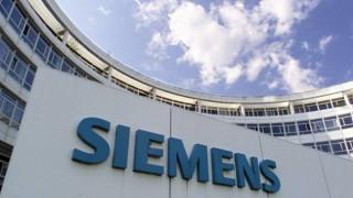 Παραδόθηκε η μετάφραση του βουλεύματος για τη Siemens