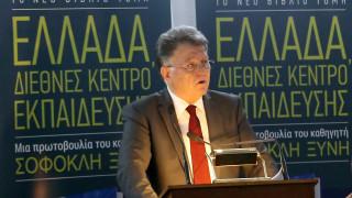 Σοφοκλής Ξυνής: Να γίνει η Ελλάδα διεθνές κέντρο εκπαίδευσης