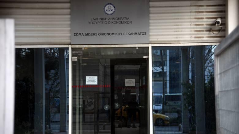 Το 10% των Ελλήνων σε υπέρ-λίστα φοροδιαφυγής του ΣΔΟΕ