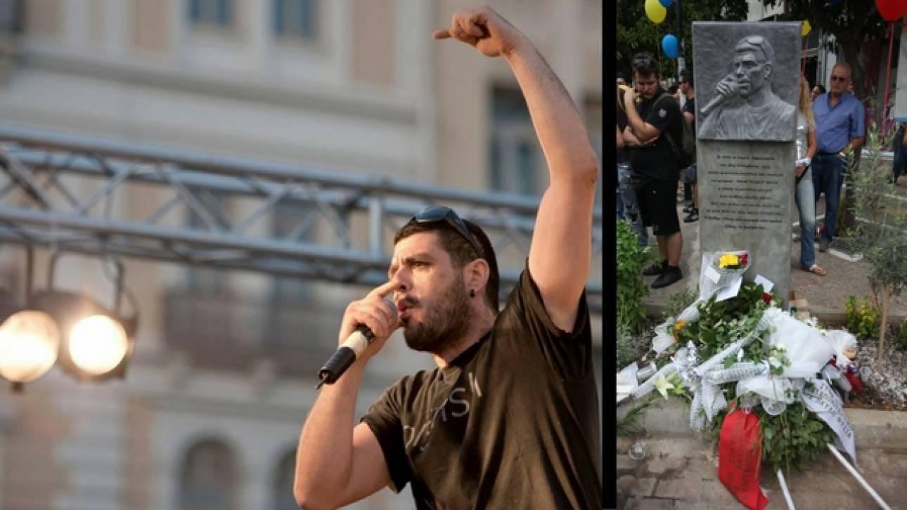 Image result for παρασκευόπουλος φύσσας