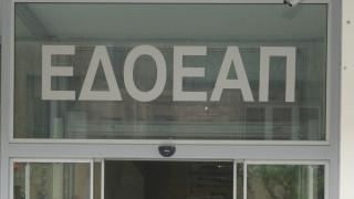 «Ξαφνικό θάνατο» του ΕΔΟΕΑΠ καταγγέλλει η Ένωση Συντακτών