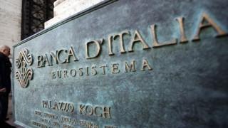 Ανάρπαστα τα «κόκκινα» δάνεια των ιταλικών τραπεζών