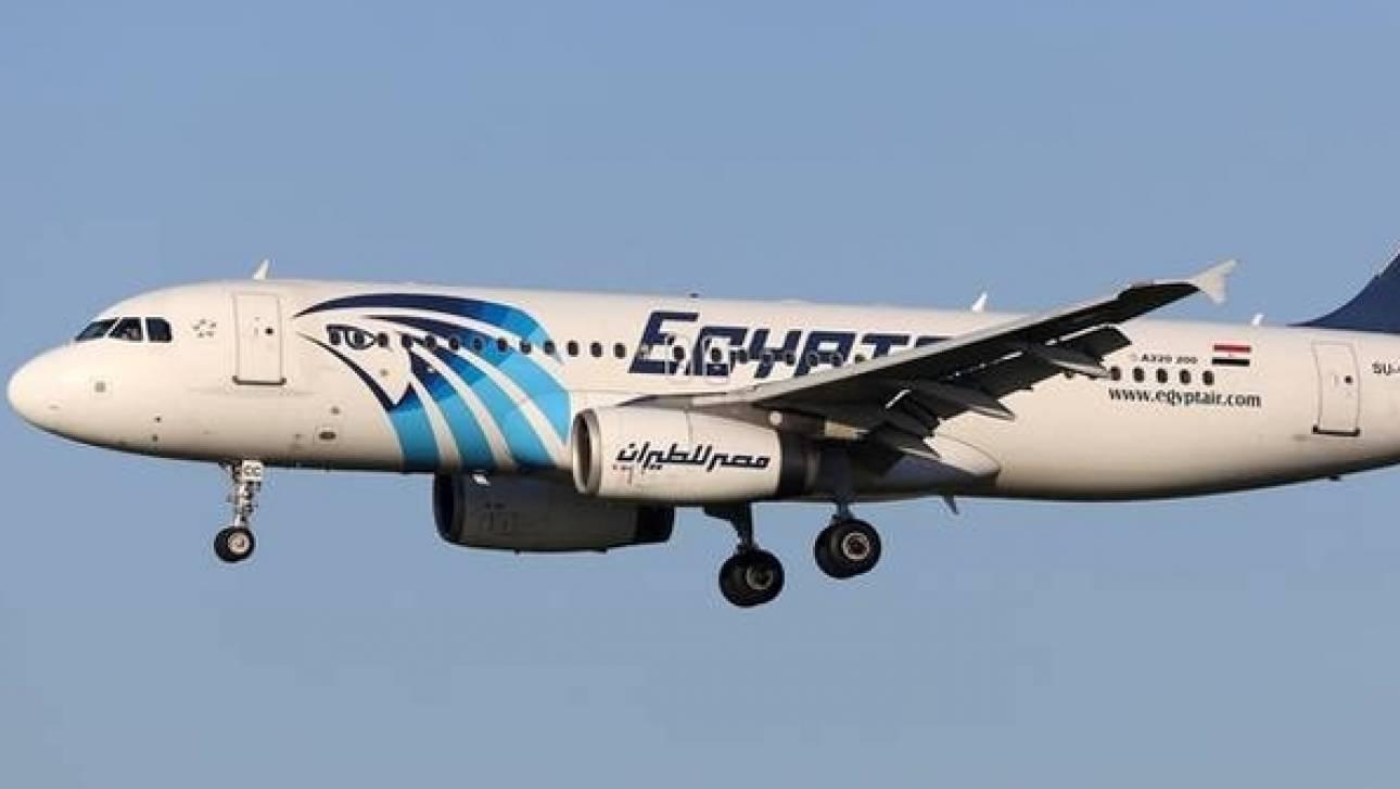 Egyptair: Ίχνη από εκρηκτική ουσία βρήκαν Γάλλοι ερευνητές