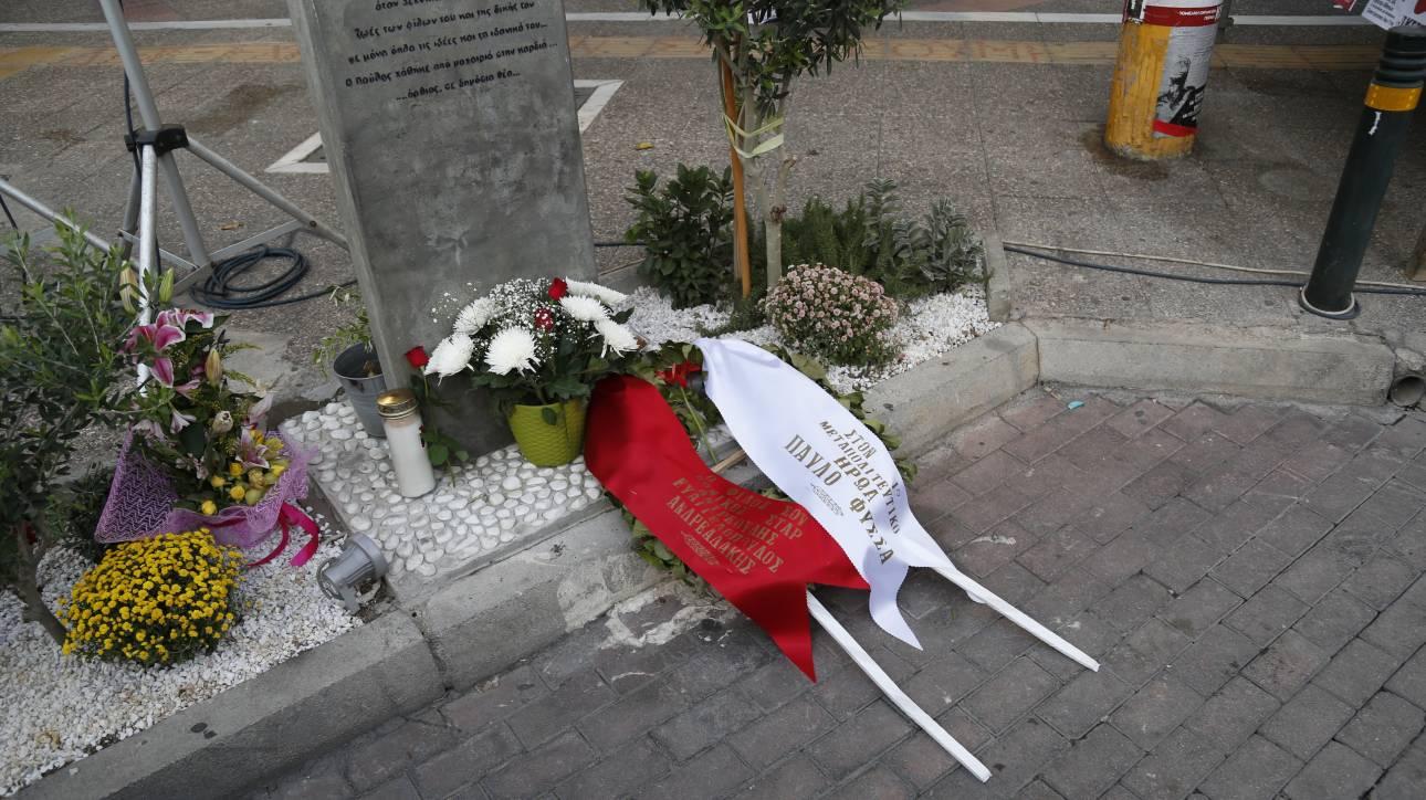 ΣΥΡΙΖΑ: Τιμούμε τη μνήμη του Παύλου Φύσσα, υπερασπιζόμαστε τις αξίες της δημοκρατίας