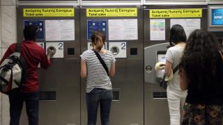 Ερχεται το ηλεκτρονικό εισιτήριο στις αστικές συγκοινωνίες