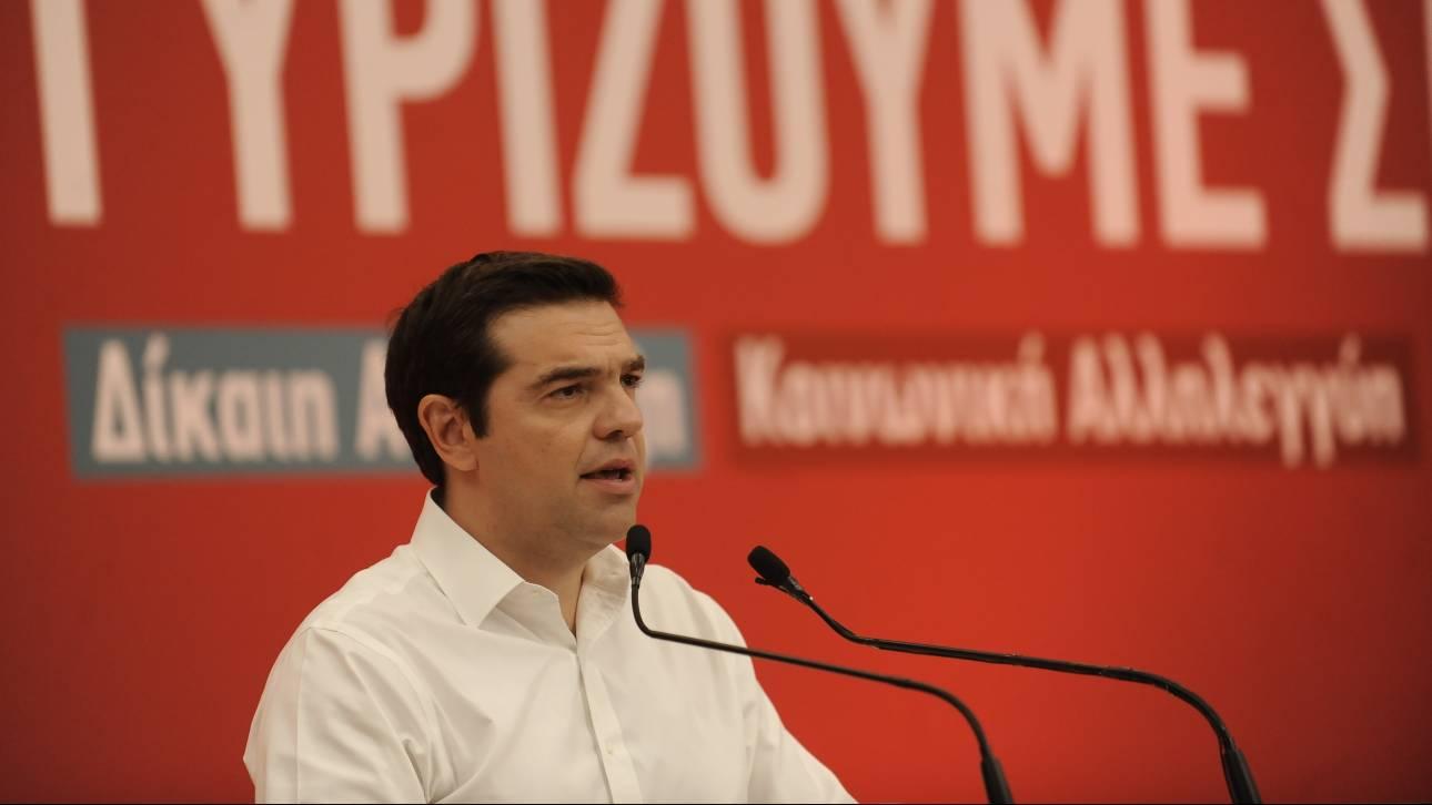 Η ομιλία του Αλ. Τσίπρα στην Κεντρική Επιτροπή του ΣΥΡΙΖΑ