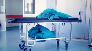 Στο χειρουργείο μαθήτρια για να αποφύγει το bullying