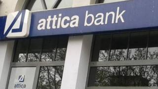 Στις εισαγγελικές αρχές το πόρισμα για την Attica Bank