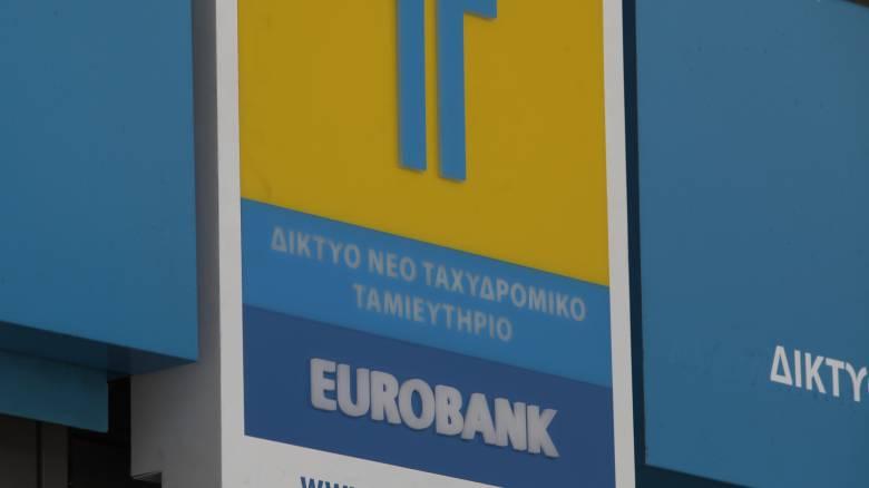 Ξεκινά η δίκη για τα δάνεια του Ταχυδρομικού Ταμιευτηρίου