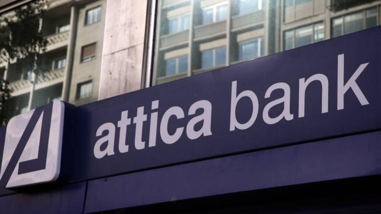 Στην εισαγγελία διαφθοράς το πόρισμα για την Attica Bank
