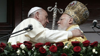 Συναντώνται ξανά Πάπας και Οικουμενικός Πατριάρχης