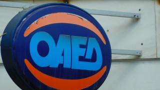 ΟΑΕΔ: Ο οριστικός πίνακας ανέργων για 3.337 θέσεις εργασίας