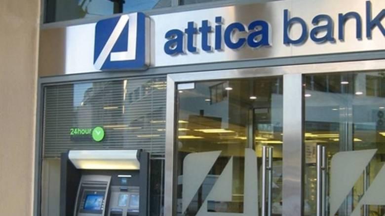 Π. Ρουμελιώτης για Attica Bank: Δεν θα παίξω κανένα πολιτικό παιχνίδι