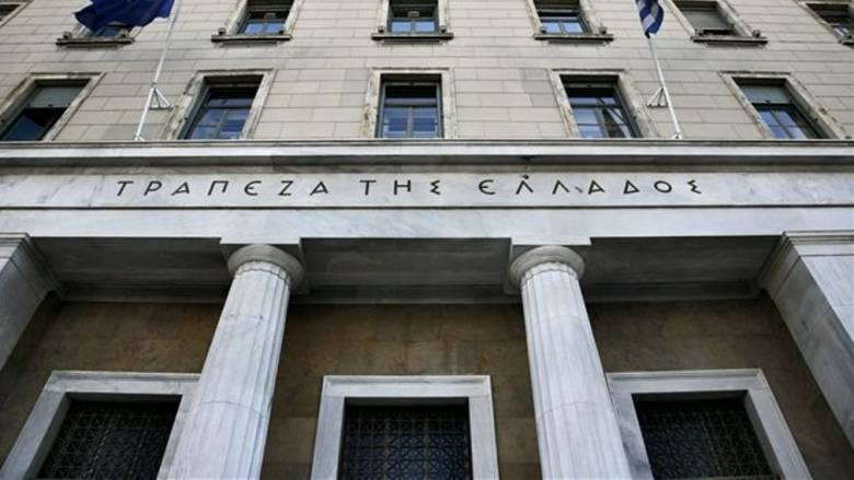 «Ξεπάγωσε» τις χορηγήσεις της Attica Bank η Τράπεζα της Ελλάδος