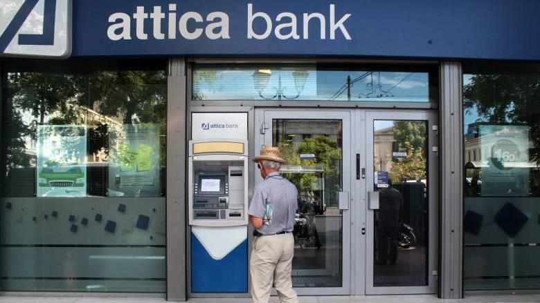Το πόρισμα για την Attica Bank ζητεί η εξεταστική επιτροπή