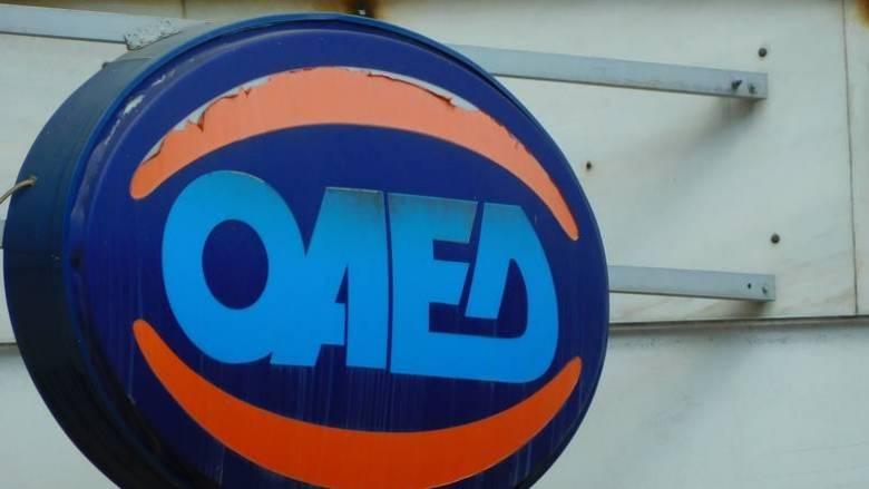 Νέο πρόγραμμα του ΟΑΕΔ για ανέργους
