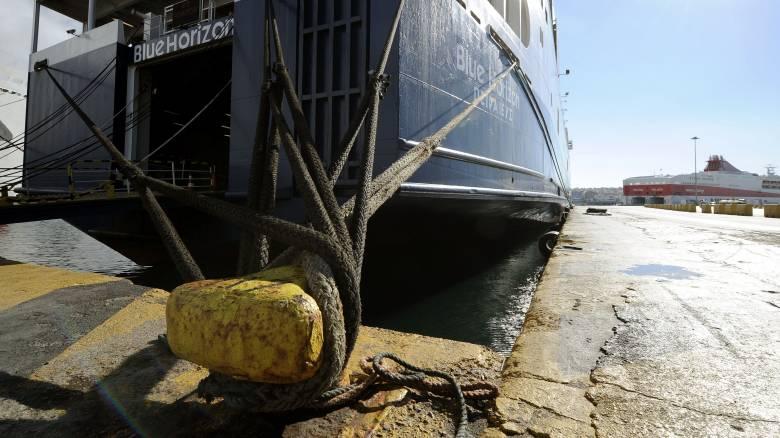 Απεργία ΠΝΟ: Xωρίς πλοία Πέμπτη και Παρασκευή