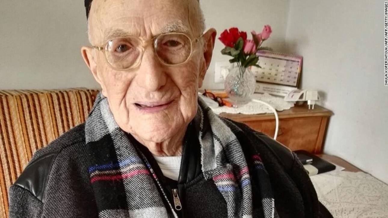 Ο γηραιότερος άνθρωπος στον κόσμο είναι 113 ετών