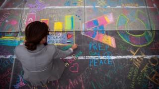 Παγκόσμια Ημέρα Ειρήνης η 21η Σεπτεμβρίου