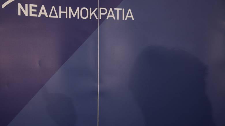 ΝΔ: H κυβέρνηση κάνει ότι μπορεί για να συγκαλύψει την υπόθεση Καλογρίτσα