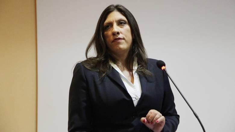 Ζ. Κωνσταντοπούλου: Να ελεγχθεί για κακούργημα όποιος ψηφίσει «ναι» για το Ελληνικό