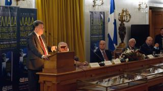 Ελλάδα, Διεθνές Κέντρο Εκπαίδευσης: Μεγάλες προσωπικότητες στην παρουσίαση του βιβλίου του Σ. Ξυνή