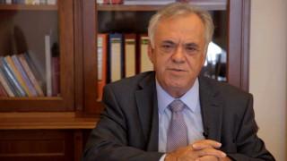 Δραγασάκης: Στόχος η απαξίωση της Attica Bank