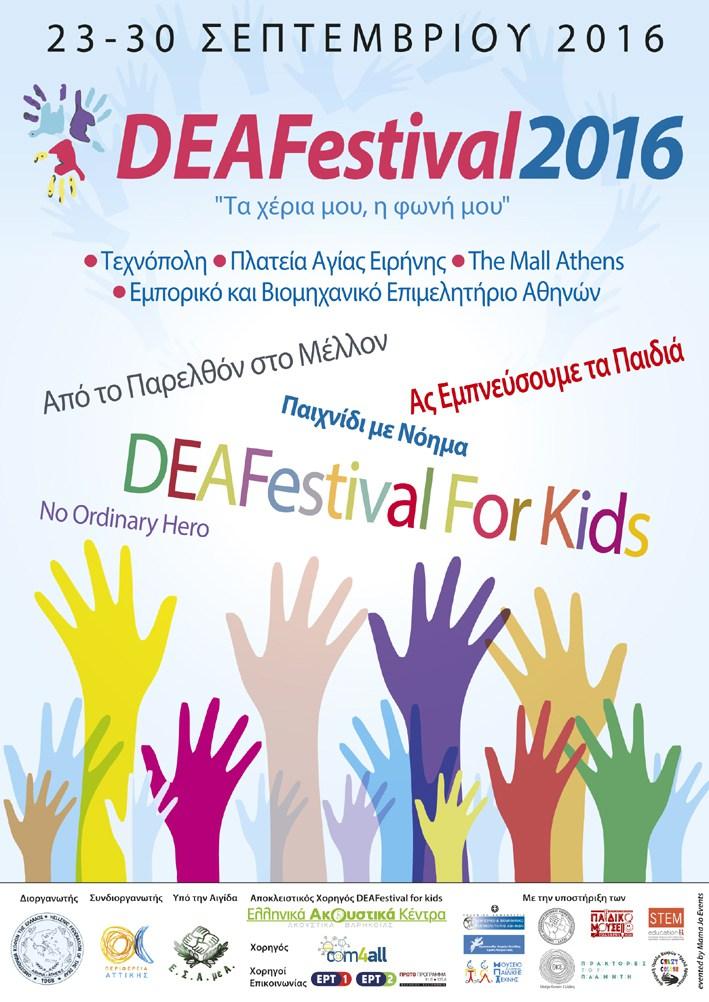 deafestival2016 poster
