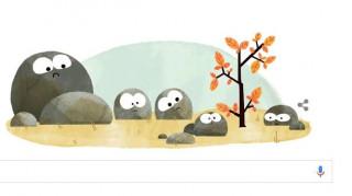 Το google doodle μας θυμίζει ότι σήμερα είναι η πρώτη μέρα του φθινοπώρου
