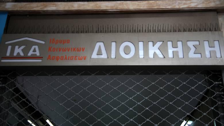 IKA-ETAM: Δεν θα γίνει εσωτερικός δανεισμός για την καταβολή των συντάξεων