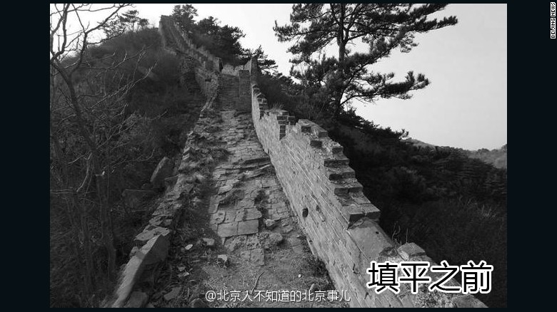 china great wall repair cement exlarge 169