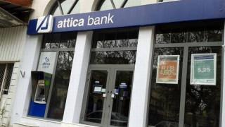 Στη Βουλή το πόρισμα για την Τράπεζα Αττικής