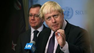 Τζόνσον: Στις αρχές του 2017 η διαδικασία αποχώρησης από την ΕΕ