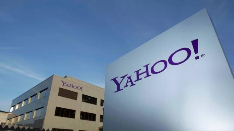 Τουλάχιστον 500 εκατομμύρια λογαριασμοί χρηστών χακαρίστηκαν από το δίκτυο του Yahoo