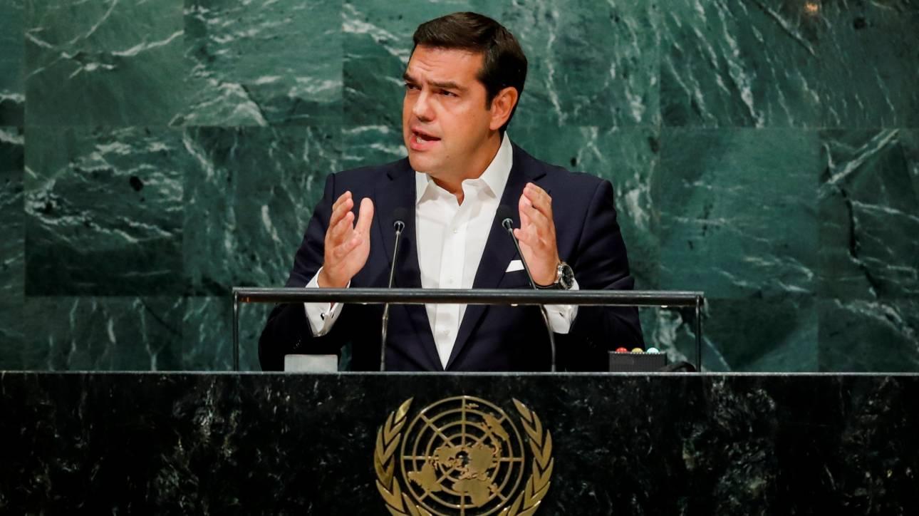 Αποτέλεσμα εικόνας για τσίπρας στον ΟΗΕ φωτο