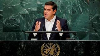Τσίπρας στον ΟΗΕ: Χρειαζόμαστε να αφήσουμε τη λιτότητα πίσω