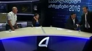Μπουνιές on air σε debate πολιτικών στην Γεωργία (vid)