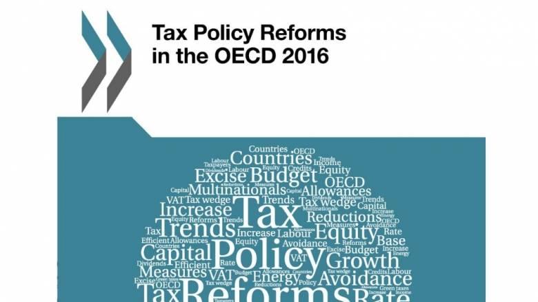 Η Ελλάδα η μοναδική χώρα του ΟΟΣΑ που αύξησε την εταιρική φορολογία