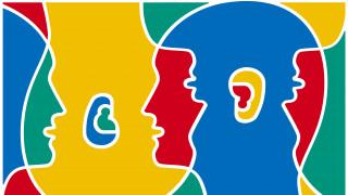 Στον εορτασμό της Ευρωπαϊκής Ημέρας Γλωσσών συμμετέχει το Ελληνικό Ίδρυμα Πολιτισμού