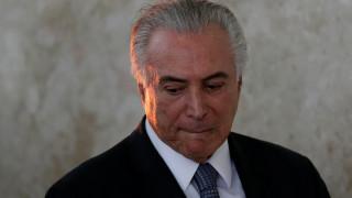 Έρευνα κατά του προέδρου της Βραζιλίας για μίζες