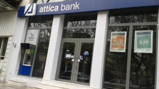 Σε τέσσερις άξονες η αναδιοργάνωση της Attica Bank